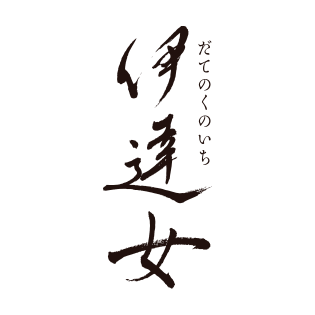 【11月25日(水)放送予定】ミヤギテレビ「oh!バンデス」内